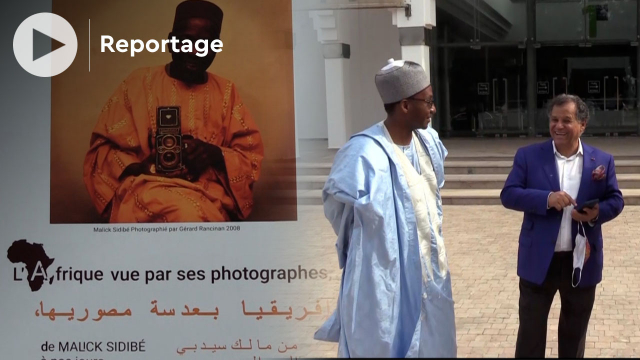 Cover - Exposition - Musée Mohammed VI - photographes africains  - photographie - Malick Sidibé