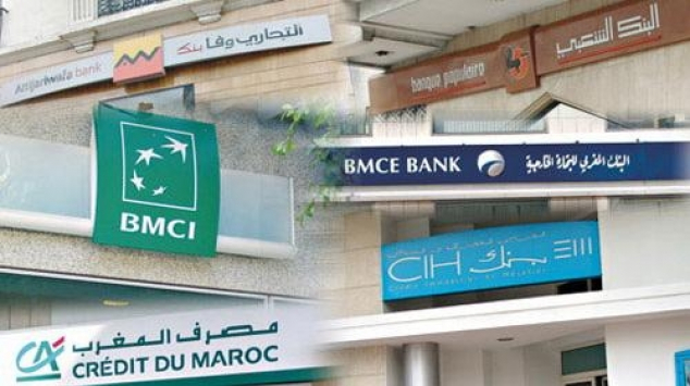 Banques marocaines