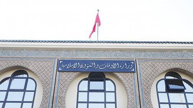 Le ministère des Habous et des affaires islamiques organisera le 8 juin prochain à Rabat, correspondant au 23 Ramadan, «La nuit du Saint Coran».