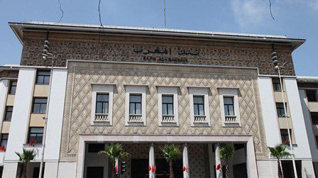 Jeunes entrepreneurs-PME: Bank Al-Maghrib va refinancer les banques à seulement 1,25%
