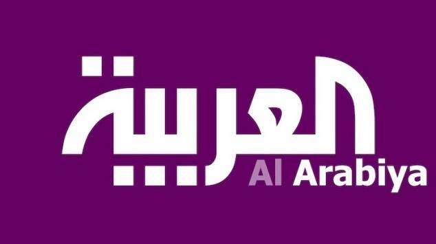 Après France 24, l'Algérie retire son accréditation à la chaîne de TV saoudienne Al-Arabiya