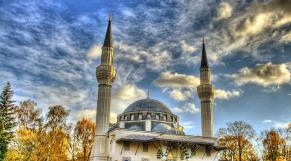 islamic bank , banque islamique