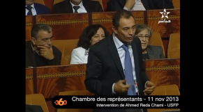 Cover vidéo extrait du parlement 11 novembre 2013 - Ahmed Reda chami