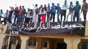 Massar manifestation lycée