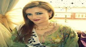 Fatima faize