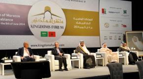 Forum Maroc-Arabie Saoudite Juin 2014 Casa