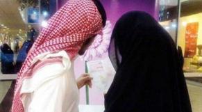 Saoudiens