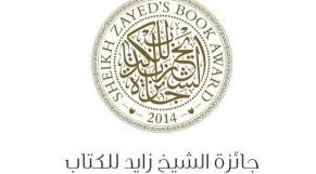 prix cheikh zayed de livre