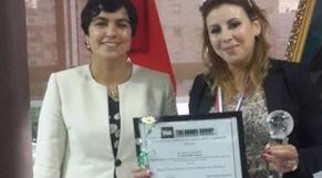 Wali Zine El Adaoui et Rajae Ghnimi