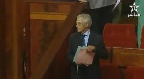 daoudi parlement