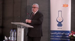 Cover Video Benkirane et Saâine Otmani
