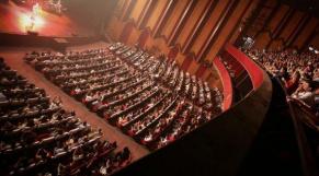 Théâtre Mohammed V