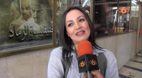 image - العرض ما قبل الأول لفيلم خنيفيسة الرماد