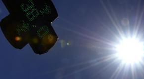 thermomètre soleil