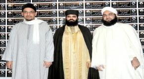 ex-Chioukhs de la Salafia