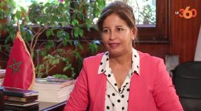 Aicha Nassiri