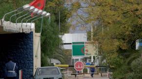 frontière maroc algerie