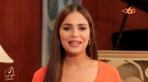 cover video - Teaser Safae Hbirkou اش كاتعود صفاء حبريكو