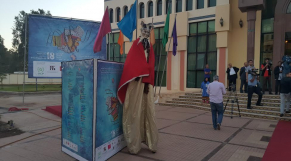 Festival du cinéma africain de Khouribga1