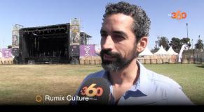cover video -  Rumix Culture
