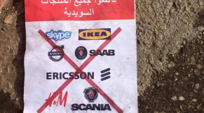 boycott suede volvo ikea h&m