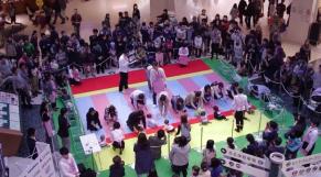 JAPON COURSE BEBES