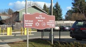 synagogue beth israel