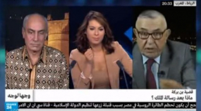 France 24 Abdelouahed Radi