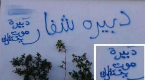 Safi: menaces de mort