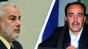 benkirane et El Omari