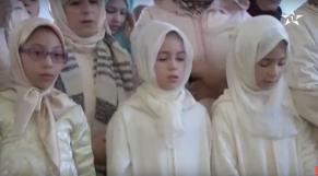 cover princesse prière