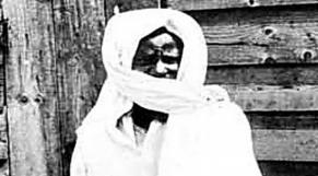 cheikh bamba