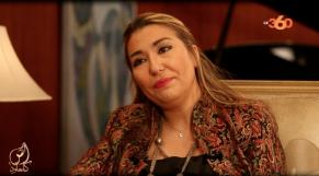 cover video - teaser آش كتعاود؟ سميرة بالحاج