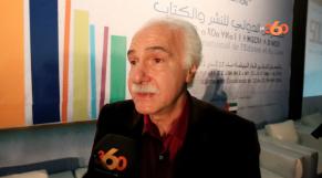 Cover Vidéo... Abdelatif Laâbi