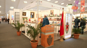Cover vidéo... Galerie de sécurité nationale au SIEL