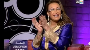 Nezha Regragui, Saad Lemjarrad