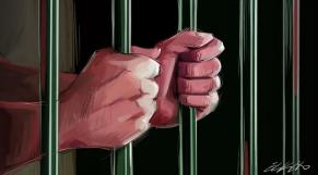 Prison dessin
