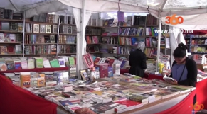 salon du livre cover