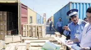 Contrôle des douanes