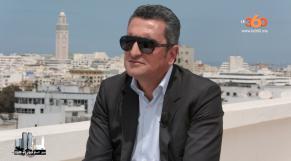 cover video - Toit et Moi : Hicham Lahlou