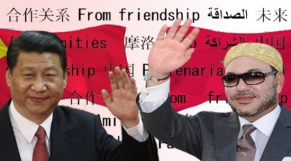 Le roi Mohammed VI et le président chinois