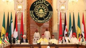 comité al qods