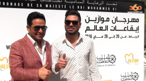 cover - mawazine 2016 conference Walid Chami & Hatim El iraki