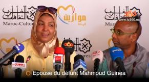 cover-mawazine 2016 conference Omar Sosa