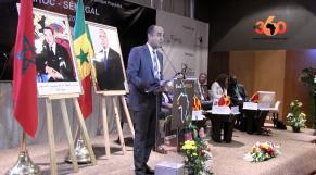 Cover Vidéo... B to B au Sénégal