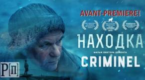 cinéma russe