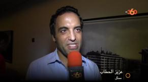 cover video - فطور عزيز حطاب