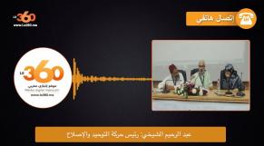 cover - audio abderrahim chikhi