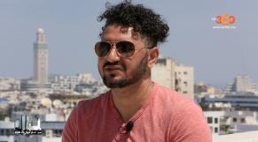 cover video - Toit et Moi : Hicham Lasri