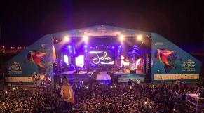 Festival Jawhara